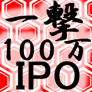 ichigeki-100man-logo.png