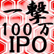 ichigeki-100man-logo.png