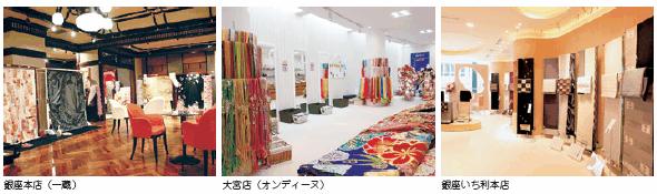 6186ichikura-2.png